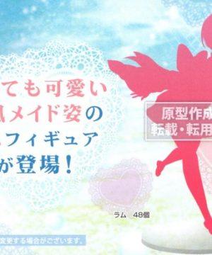RAM Japanese Maid ver