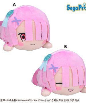 RAM Nesoberi Fairy Plush