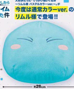 Rimuru Tempest Slime Plush
