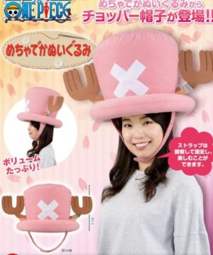 Tony Tony Chopper Plush Hat