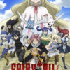 Fairy Tail: Final Season Collection 23 (Eps 278-290)