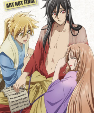 Kochoki Complete Series (Blu-Ray)