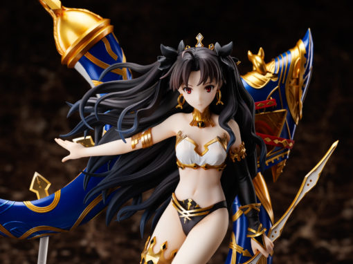 Absolute Demonic Battlefront Babylonia Archer Ishtar