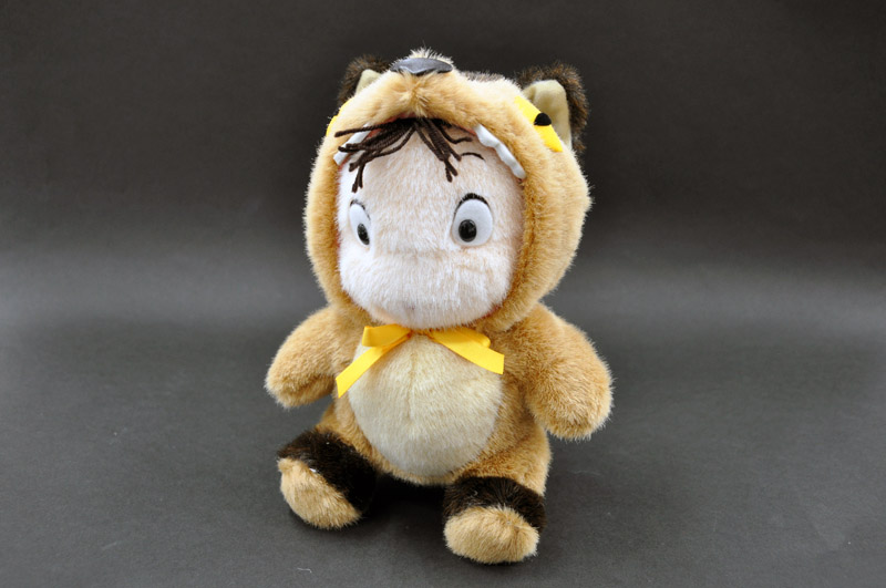 My Neighbor Totoro - Mei in Cat Bus Costume - M - Sun Arrow