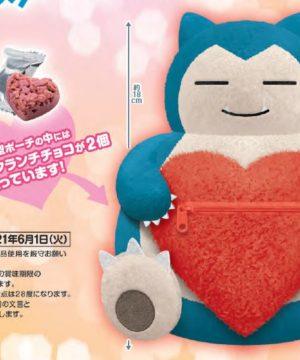 Pokemon Snorlax with Sweets Plush Banpresto