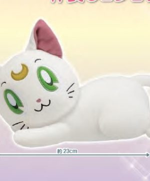 Sailor Moon Eternal Artemis Plush