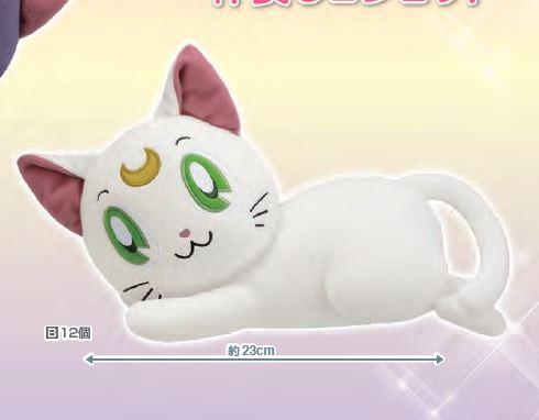 Sailor Moon Eternal Artemis Plush