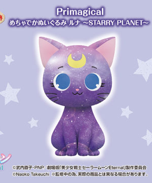 Sailor Moon Primagical Luna Plush Starry Planet
