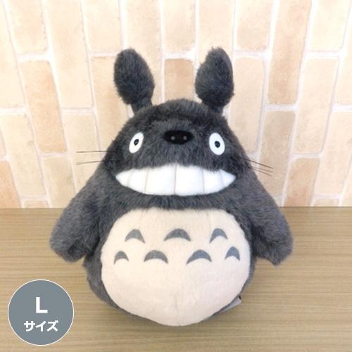 Totoro Smiling Large Plush