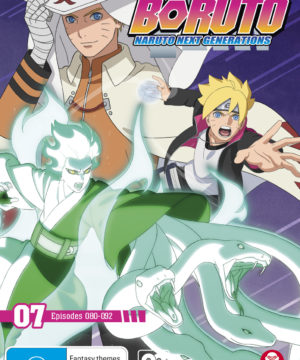 Boruto Naruto Next Generations Part 7 DVD
