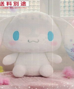 Cinnamoroll Sakura Ver Big Plush