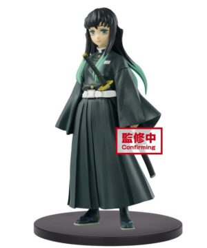 Demon Slayer Muichiro Tokito vol 12 Banpresto