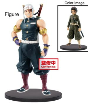 Demon Slayer - Tengen Uzui Vol 12 Banpresto