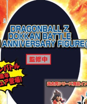 Dragon Ball Z Dokkan Battle 6th Anniversary Figure