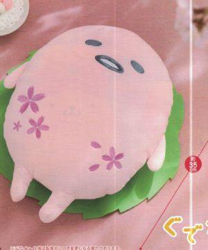 Gudetama Sakura Plush