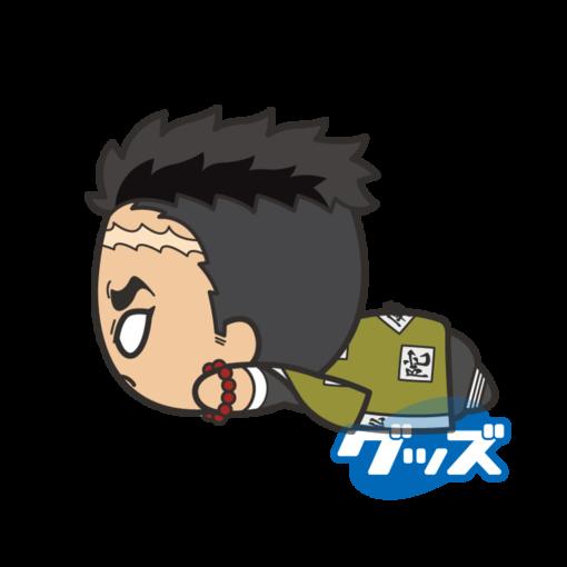 Gyomei Himejima Oversized Nesoberi Plush