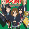 K-On Ultimate Collection Blu-Ray