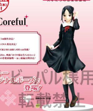 Kaguya-sama Love Is War - Coreful Kaguya Shinomiya