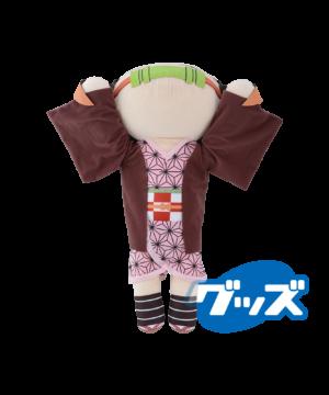 Nezuko Kamado Oversized Nesoberi Plush