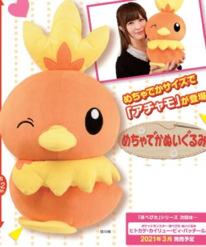 Pokemon Large Torchic Plush
