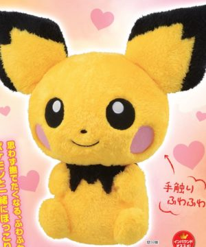 Pokemon Pichu Soft Plush