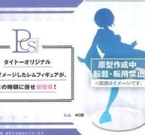 Precious Figure REM Sakura ver