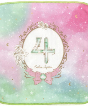 Dreamy Colours Collection D Handkerchief Sailor Jupiter
