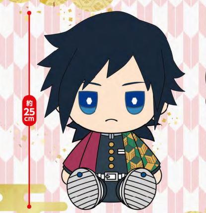 Demon Slayer Giyu Tomioka Plush Furyu Demon slayer mitsuri kanroji plush pillow. animeworks