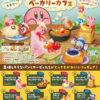 Kirby`s Dream Land Bakery Cafe