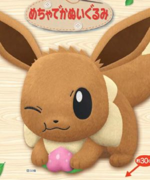 Pokemon Munching Time Eevee Plush