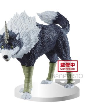 Ranga Otherworlder Banpresto