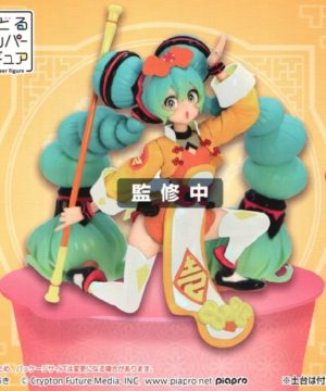 Hatsune Miku Noodle Stopper China
