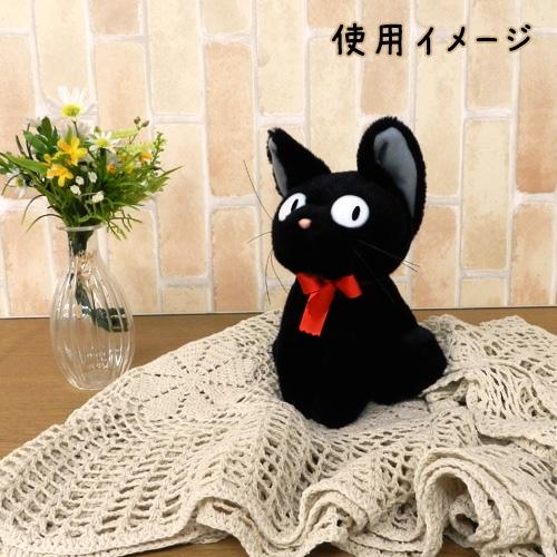 Kiki's Delivery Service Jiji Medium Plush