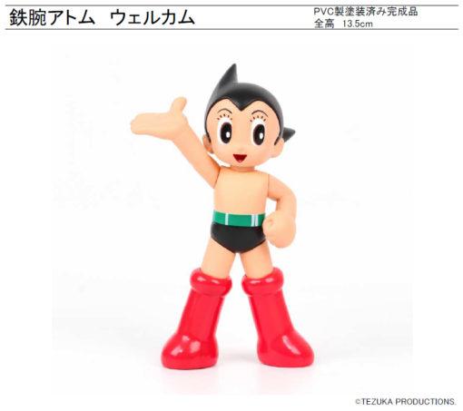Astro Boy Welcome TZKV-020