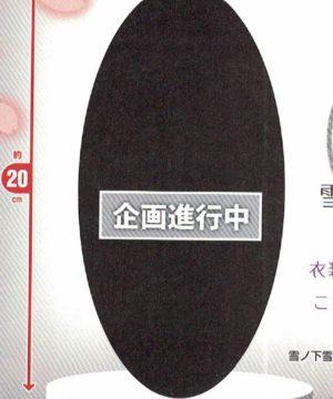 Coreful Yukino Yukinoshita