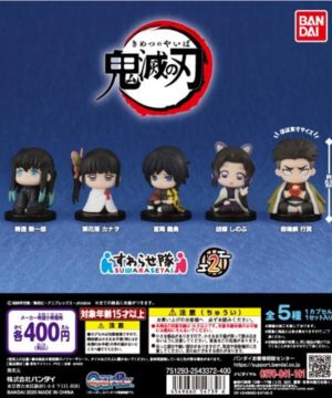 Demon Slayer Suwarase-tai 2 Capsule Toys