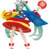 Hatsune Miku 2nd Season Summer