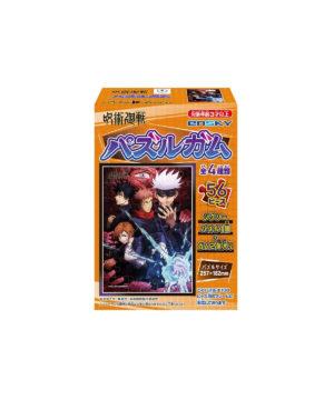 Jujutsu Kaisen Puzzle Gum Retail Box