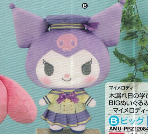 Kuromi School Uniform Plush