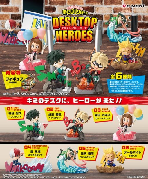 My Hero Academia Desktop Heroes Box re-ment