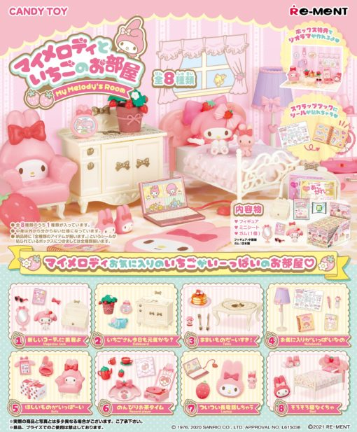My Melody Strawberry Room Box re-ment