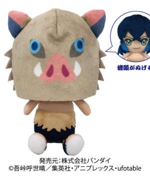 Demon Slayer Inosuke Hashibira Chibi Plush