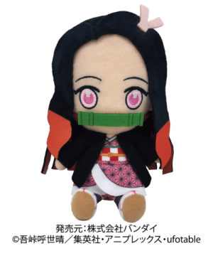 Demon Slayer Nezuko Kamado Chibi Plush