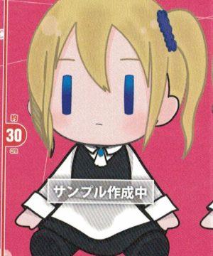 Kaguya-sama Love Is War Ai Hayasaka Big Plush Ver A