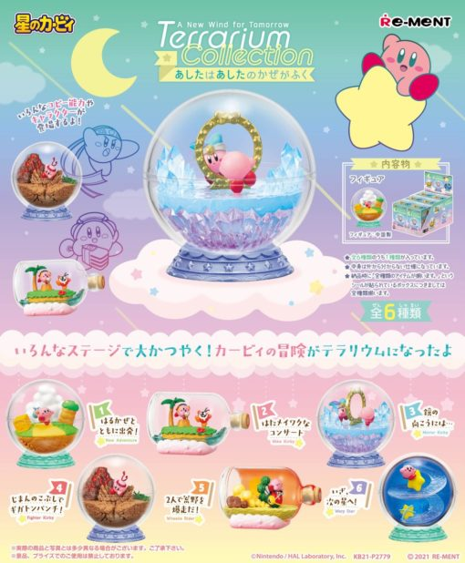 Kirby Terrarium Collection Box Re-ment