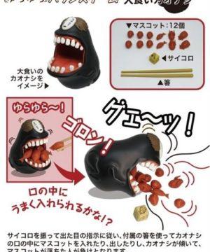 My Neighbor Totoro Yurayura Balance Game No Face YBG-02