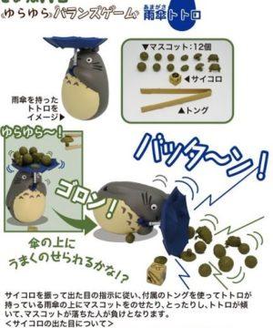 My Neighbor Totoro Yurayura Balance Game Umbrella Totoro YBG-01