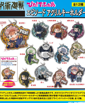 Pita! Defome Jujutsu Kaisen Episode Acrylic Key Chain Box