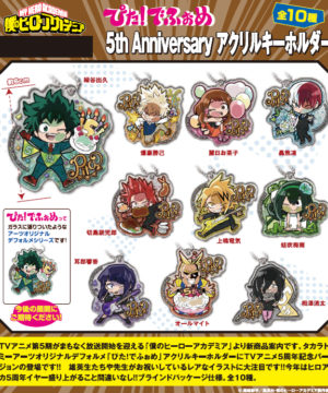 Pita! Deformed My Hero Academia 5th Anniversary Acrylic Key Chain