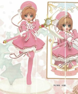 Cardcaptor Sakura Clear Card Sakura Kinomoto